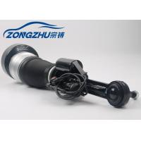 Buy Front Left Air Ride Suspension Shock Absorbers A2213200438 for Mercedes W221 4Matic at wholesale prices