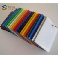 Buy cheap Cast Clear and Color Acrylic Sheet from wholesalers