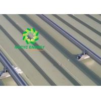 Quality Cost Saving Customized Metal Roof Solar Mounting Systems Framed PV Module for sale