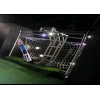 Soccer Goalkeeper Robot System Automation Solutions For Entertainment / Training
