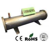 Quality High Temperature Stainless Steel Condenser Low Thermal Resistance For Metallurgy for sale