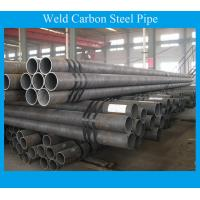 Quality Longitudinal submerged arc welding pipe for sale