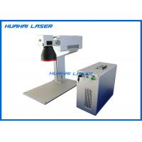 Quality Multipurpose Green Laser Marking Machine , Portable Laser Marking Machine for sale