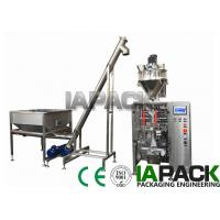 Quality Automatic powder packaging machine for sale