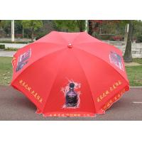 Quality Full Color Print Outdoor Parasol Umbrella Windproof With White Powder Coated Shaft for sale