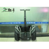 Quality Large Street Legal Off Road Electric Scooter For Hunting , CE Approval for sale