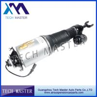 Buy cheap High Quality Front Left&Right Air Suspension Shock For VW Phaeton Benty from wholesalers