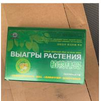 Quality Green Russian Herbal Viagra Sex Pills Last 72 Hours For Male Erectile Dysfunction for sale