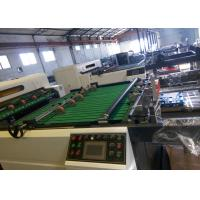 Quality Sub - Knife System Paper Roll Cutting Machine One Years Warranty for sale
