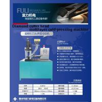 Buy cheap Diamond cutter head monolayer cold-pressing machine **metal powder forming from wholesalers