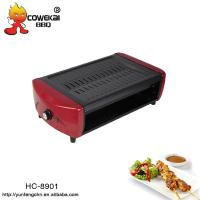 Smokeless Indoor Electric Grill for sale