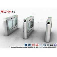 China Waterproof Stainless Swing Gate Turnstile , Acrylic Swing Arm Barriers Electric on sale