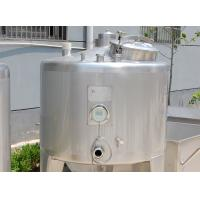 Buy cheap SUS304 316L Strong Alkali Acid Cleaning Solution Hot Water Tanks CIP Cleaning Tanks from wholesalers