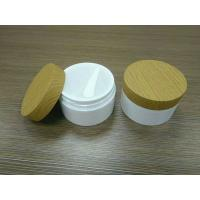 Quality empty 2x50ml dual chamber  plastic  jar  face with  bamboo lid for sale