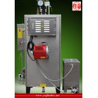 China LSS Series Oil Fired Steam Generator Vertical Tubular Structure Single Cylinder on sale