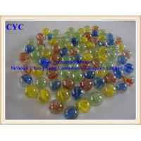 Buy cheap Children Playing Colorful Glass Marble Balls (GMB) from wholesalers