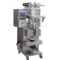 Quality NMB hot sale heat sealing packing machine for sale
