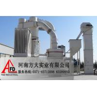 China Yukuang 2015 Non-metallic mineral ore limestone, gypsum ygm130 high pressure grinding mill on sale