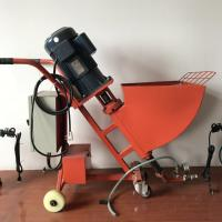 Buy cheap Waterproof Cement Grouting Machine Pump Mortar Spraying Plaster Machine from wholesalers