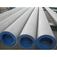 Quality TP304, TP316, TP321, 200, 201, 201H gas / structure Stainless Seamless Steel Pipes / Pipe for sale