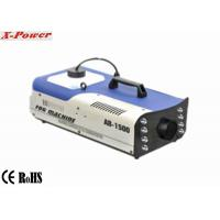 Quality 1500w  Professional Stage Fog Machine With 8*3w RGB Colorful LED Portable Fog Machine  For Party  X-024 for sale