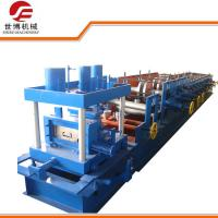 Quality Professional Construction Purlin Roll Forming Machine With Adjustable Size for sale