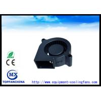Quality Fast Speed 12v DC Centrifugal Fan Axial Centrifugal Blower Fan 2 Inch for sale