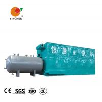 Quality Industrial Biomass Hot Oil Boiler YLW Low Pressure Chain Grate Automatic for sale