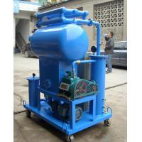 Quality ZJB Single Satge Electric Oil purifier, Transformer Oil Reclaimation Equipment for sale
