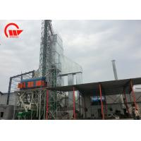 Quality 600 Tons Rice Dryer Machine , Double Centrifugal Paddy Drying System Fuel Saving for sale