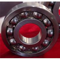 Quality Bearing W 63800-2ZR available from NTN in many designs, variants, series and sizes for sale