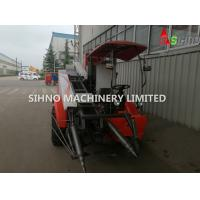 Quality Agricultural Machinery Combine Harvester Peanut Harvester for sale