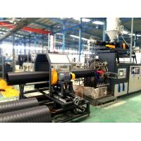 Buy cheap PE Spiral pipe Extrusion line from wholesalers