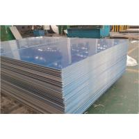 Quality 7075 aluminum plate,6mm aluminium plate price, alloy checker plate, Aircraft structural parts for sale