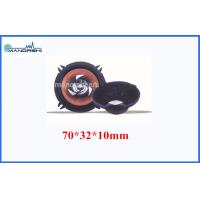 "Quality High Performance 120 Watt Audio Car Speakers 5"" 2 Bas Speaker Vehicle Woofer for sale"
