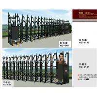 Buy cheap FOSHAN supply electric retractable gate and doors from wholesalers