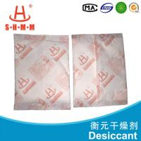 Quality High Absorption Superdry Desiccant Hyperdry For Toys / Household Items Remove Mositure for sale