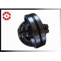 Quality Self-aligning Spherical Roller Bearing For Vibrating Screen for sale