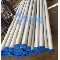 Quality A790 UNS32750 GR2507 SMLS Pipe DN20 SCH40S for sale