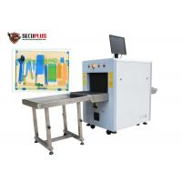 Quality Manufacture X-ray Baggage Scanner SPX5030C X ray Machine for Factory/office use for sale