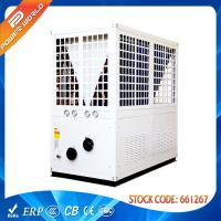 China R407C EVI High Efficiency Commercial Heat Pumps Hot water Heat Pump , White Color on sale