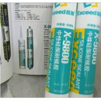 Quality Neutral Cure One Part Transparent Silicone Sealant Adhesive Flame - Retardant for sale