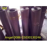 Buy cheap High quality 304,316 stainless steel wire mesh for filtration from wholesalers