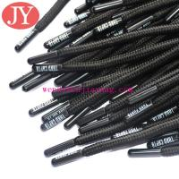 Quality Polyester lace with reflective stripe with silicone dipped tips drawcords for hoodies for sale