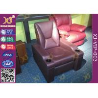 Quality Leather Upholstery Media Room Furniture Home Theater Sofa Seating With Drink Holder for sale