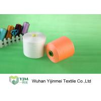 Quality 50/2 50/3 TFO Twisted Polyester Staple Sewing Thread Yarn for sale