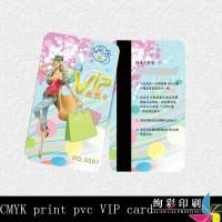 Buy cheap PVC Inkjet Blank Hico Magnets Business Cards Embossed Craft ISO9001 from wholesalers