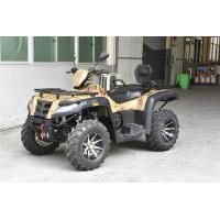 Quality 2016 model 2 people big power RYS500 ATV 4WD All terrain vehicle Quade bike Downhill ATV for sale