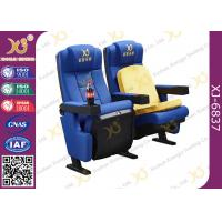 Quality High Density Sponge Comfortable Home Cinema Theater Chairs With Drink Holder for sale