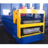 Buy cheap Three Phase Steel Sheet Wall ,  Roof Cutting Machine 5 Ton Hydralic Contaoled from wholesalers